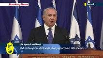 Iran UN Speech Israeli Walkout: Israeli PM Benjamin Netyanyahu orders boycott of Rouhani speech
