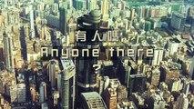 Connected (2008) (Louis Koo, Barbie Hsu) 1080p Trailer (Cantonese audio, English subtitles)