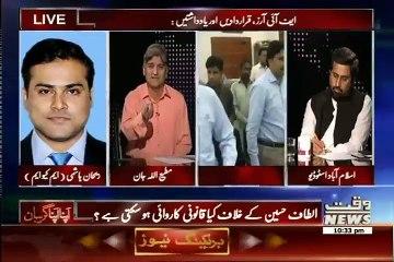 Apna Apna Gareban On Waqt News at 10:20 PM – 15th July 2015
