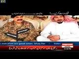 UAE Warns Pakistan But Pakistani Anchor Ahmed Qureshi Praising UAE & Saudi Arabia