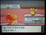 ポケモンハートゴールドソウルシルバー vsレッド Pokemon HgSs vs Red