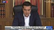 Tsipras : « certains seraient très heureux si ce gouvernement tombait »