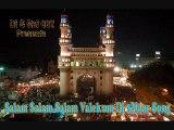 Salam Salam Salam Valekum Dj 3Maar Song