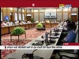 PM Narendra Modi holds NITI Aayog's Governing Council meeting