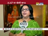 AAP member Swati Maliwal set to be new DCW chief | Barkha Shukla's reaction