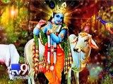 Rathyatra 2015 Special : 'Puchu Radha Ne Meera Ne Ek Vataldi by Parthiv Gohil' - Tv9 Gujarati