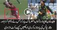 Junaid Khan Perfect Yorker To Pollard ● 3rd ODI 2013