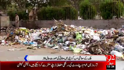 Cleaning Issues in Karachi City - 16-JUL-2015 - 92 News HD