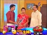 Manasu Mamatha 16-07-2015 | E tv Manasu Mamatha 16-07-2015 | Etv Telugu Serial Manasu Mamatha 16-July-2015 Episode