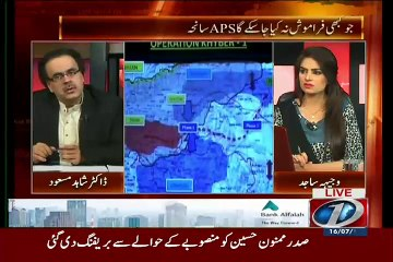 Live With Dr Shahid Masood - 16th July 2015