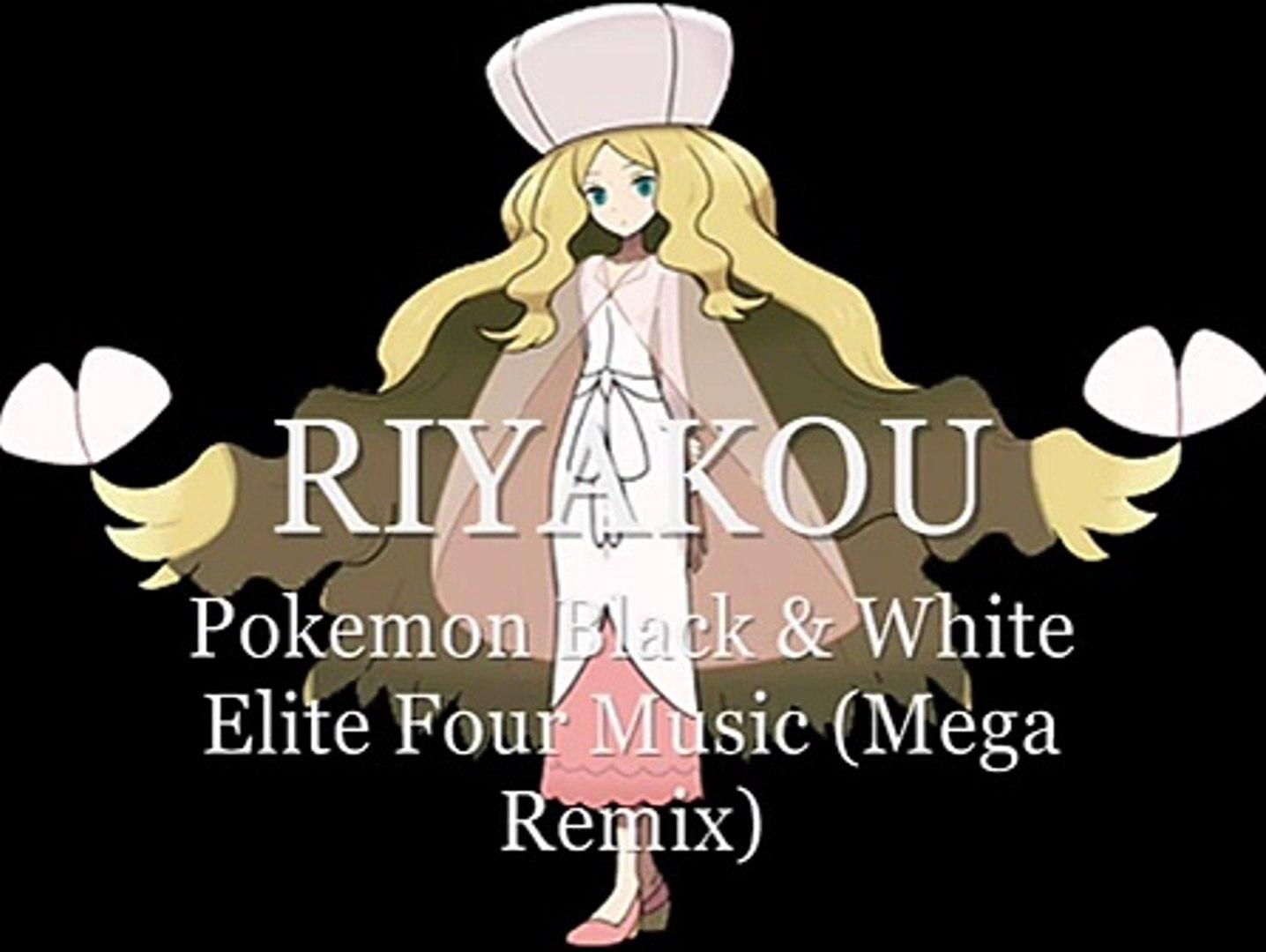 Pokemon Black White Elite Four Music Mega Remix Video Dailymotion