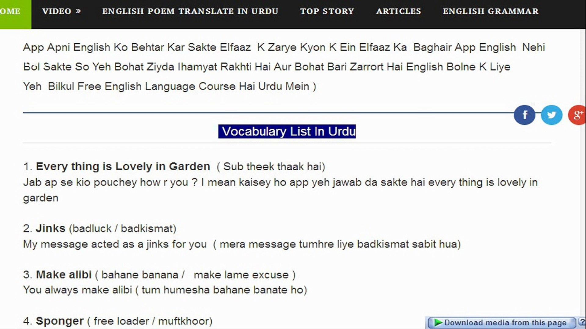 Lesson Thirty Nine English Vocabulary