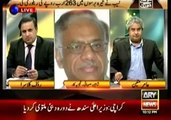 Khabar Say Khabar Tak - 16th July 2015 (Rauf Klasra, Amir Mateen)