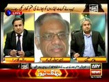 Khabar Say Khabar Tak - 16th July 2015