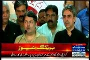 MQM Leaders Senator Barrister Saif & Senator Tahir Mashhadi Press Conference: Condemn Raid at Ninezero