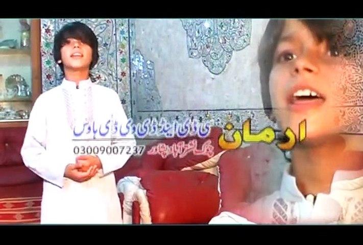 Armani Kor Ke Osege.......Pashto Songs And Ghazals New Album........Shrang Part 9