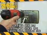 SHS-1210 SHS-1320 SHS-2020 installation video