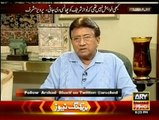 Video Pervez Musharraf Nawaz Sharif Arshad Sharif