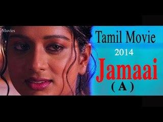 Latest Tamil Movie - Jamaai - 2014 ( A ) - Full Movie in HD