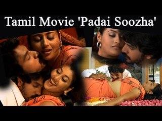 Tamil Movie Padai Suzha - Full Movie In HD