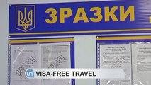 Visa-Free EU Travel for Ukrainians: Schengen zone may open its borders from May 2015