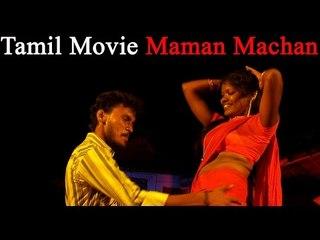 Tamil Hot Movie  Maman Machan