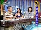 新聞挖挖哇:童顏巨乳哪裡殺?(3/8) 20090521