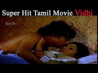 Tamil Movies -  Vidhi   - Full - Super Hit Tamil cinema