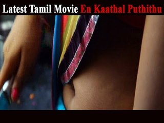 Latest Tamil Movie - En Kaathal Puthithu - Hot Tamil Movie