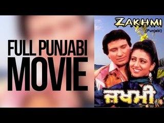 Zakhmi - Full Punjabi Movie