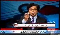 Nawaz Sharif kay Office se ISI kay India kay barhe mein Aham Evidence Leak Karwa diye gie, Shame