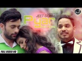 Pyar Na Hove   Jeet Sidhu feat. Jatinder Jeetu   New Punjabi Song 2015   Japas Music