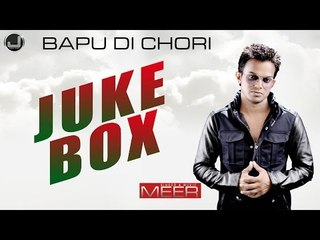 Bapu Di Chori | Meer | Jukebox | Full Album | Japas Music
