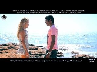 Samaj Na Aave   Kunal Prince   Full Song HD   Japas Music