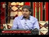 قصة الحلقة الأولى من ايش اللي مع بدر صالح Eysh Elly