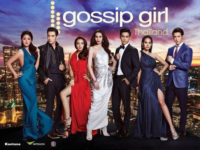 GossipGirl1-1