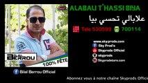 Bilal Berrou 2015 - Enchainement Chaoui - Skyprods