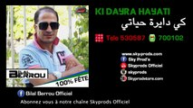 Bilal Berrou 2015 - Enchainement Raï - Skyprods