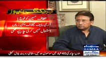 Pervaz Musharrafs Response on Altaf Hussains Hate Speech against Pak Army