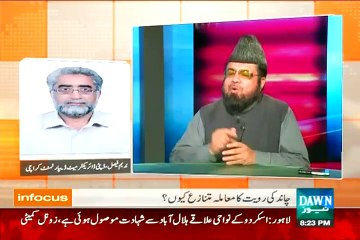 In Focus - 17th July 2015