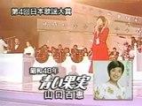 Momoe Yamaguchi Medley (9 songs)-HD