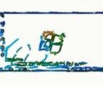 1 1 Adobe Flash Player DowloadAdobe Flash Player cArToOn