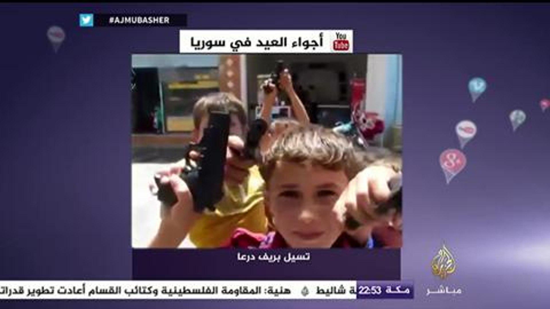 نشرة يوتيوب .. أجواء العيد في سوريا