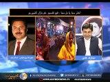NEWS HOUR With Mubarik Ali | Ep # 15 ( 16th July,2015 )