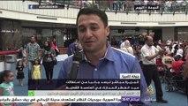 الجزيرة مباشر ترصد جانباً من احتفالات عيد الفطر المبارك في العاصمة القطرية