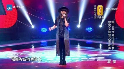 中國好聲音 The Voice of China 20150717 S4 殿堂級導師陣容首次同台獻唱 Part 2