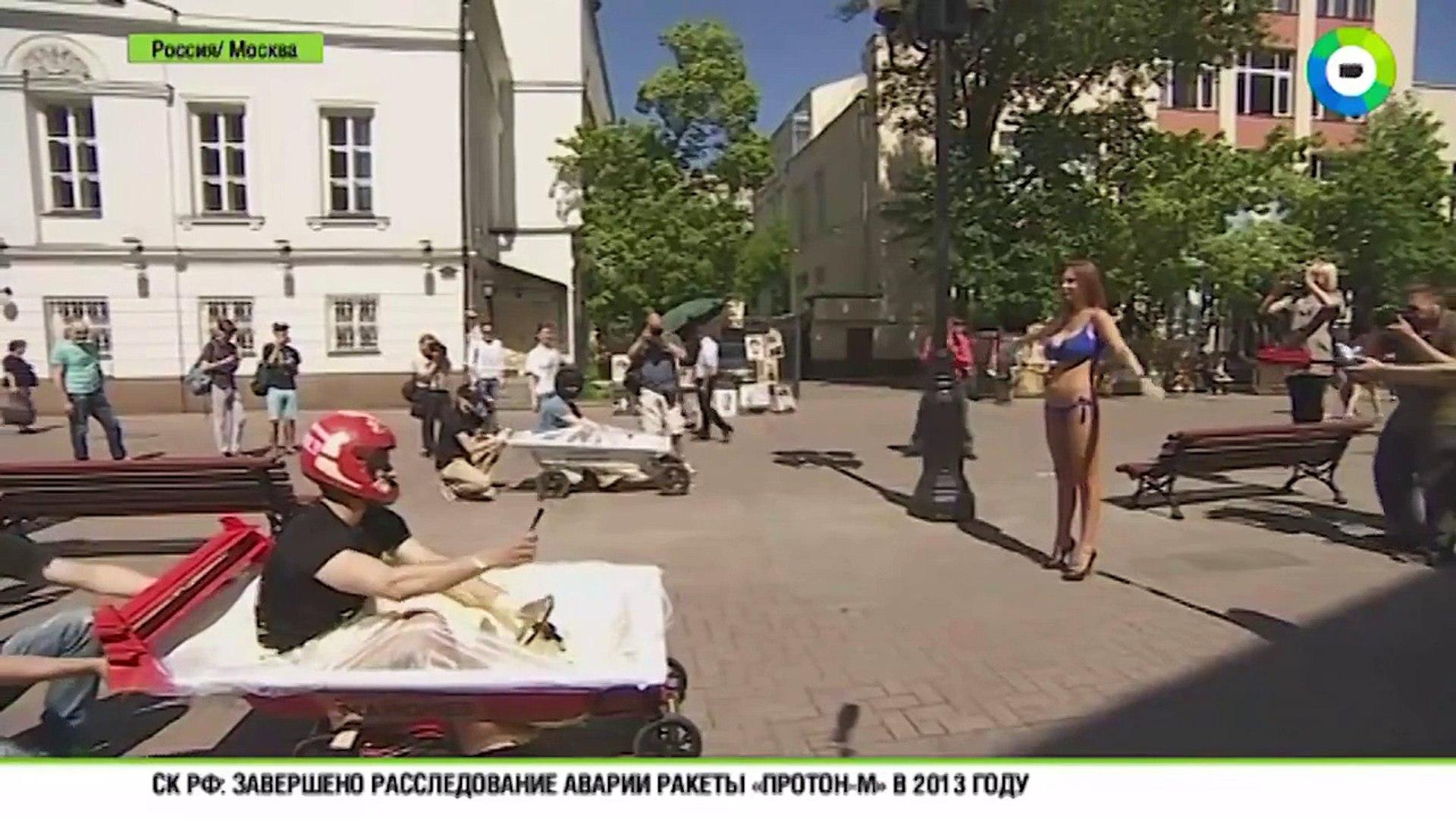 В центре Москвы прошла гонка ванн с майонезом в честь дня рождения соуса