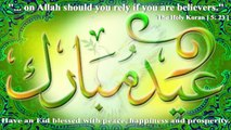 Beautiful Eid Mubarak wishes, Message, Quotes Eid Mubarak Greeting Card