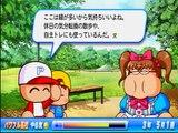 パワプロ2011 初サクセスプレイ 3/4