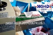 plastic glass wrapping machine,plastic glass packaging machine